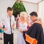 Свадьба на Самуи от WedTour