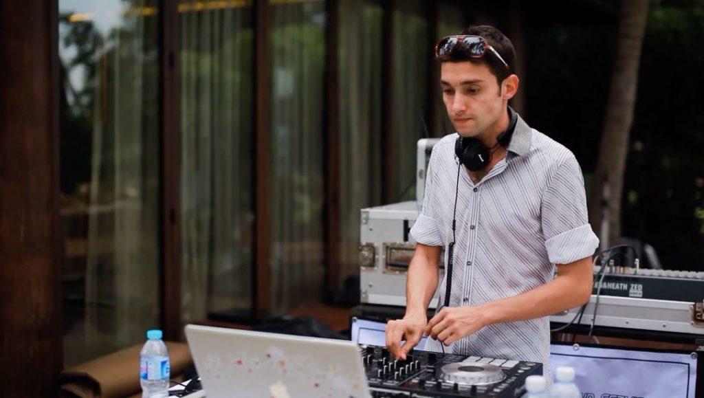 Свадебный DJ